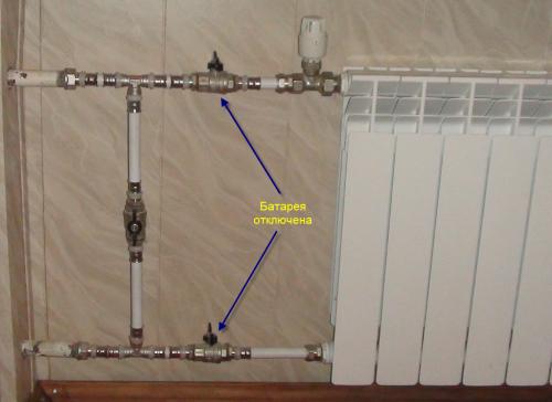 Как перекрыть батарею отопления? Как правильно перекрыть батарею отопления?