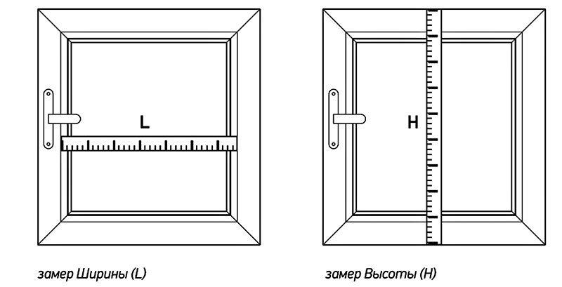 🏡Как установить рулонные шторы на пластиковое окно - Блог о строительстве