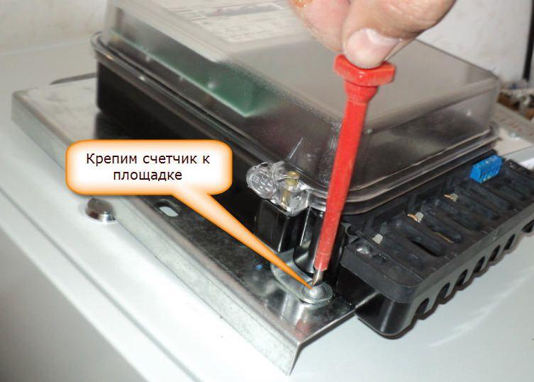 Какой электросчетчик лучше поставить в квартире: критерии выбора