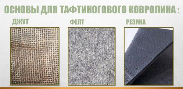 ТОП-7 лучших моделей ковролина для квартиры - рейтинг + рекомендации по выбору