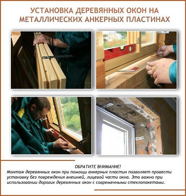 🏡Вставляем окно в доме из дерева своими руками - Блог о строительстве